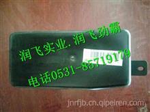 WG1664160577重汽豪沃T5G杂物盒/WG1664160577