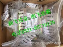 WG9761450150重汽豪沃T7H制动蹄支销/WG9761450150