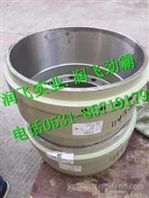 WG4005455301重汽豪沃T5G制动鼓制动鼓/WG4005455301