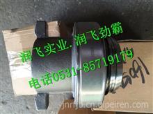 WG9725160510 重汽豪沃T7H离合器分离轴承/WG9725160510