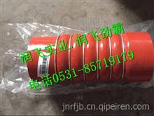 WG9925530108重汽豪沃T7H中冷器胶管/WG9925530108