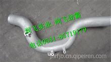 201V09411-5173重汽豪沃T7H中冷前进气管/201V09411-5173