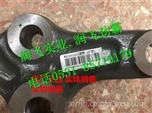 WG9131472116重汽豪沃T5G专用过渡摆臂转向摇臂/WG9131472116