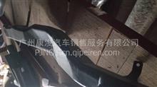 东风天龙下出风管/8102060-C0100A