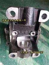 供应重汽转向节臂 转向节总成 转向节主销 转向节主销修理包厂家/18678309187