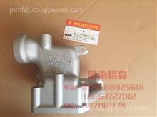 080V06401-0098重汽曼发动机MC11节温器壳/080V06401-0098