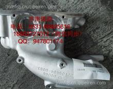 200V06404-0083重汽曼发动机MC11节温器壳/200V06404-0083