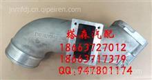 202V09411-0866重汽曼发动机MC11排气管/202V09411-0866