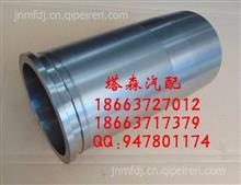 200V01201-0459重汽曼发动机MC13气缸套/200V01201-0459