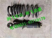 WG1664430076重汽豪沃T7H前悬减震器总成/WG1664430076