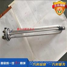 一汽青岛解放JH6 原厂燃油传感器 油箱站管 油浮子/1104010-1529