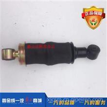 青岛解放JH6 原厂后悬置空气弹簧加减振器总成/5001315A1063