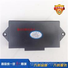 一汽青岛解放JH6 原厂车门控制器 电动车钥匙控制盒/3746070-B45