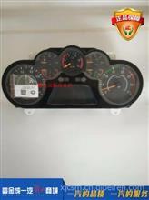 一汽解放配件J6配件原厂仪表 组合仪表总成 电子仪表 /3820010DA01