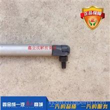 一汽青岛解放配件 jh6配件 原厂卧铺撑杆 气弹簧撑杆/7000220-B45