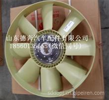 5801399536红岩杰狮菲亚特C13发动机风扇总成/5801399536