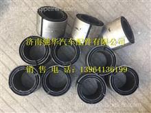 济南驰华汽车配件销售汕德卡C7H后稳定杆橡胶衬套/WG9925688210