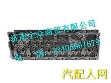 200-03100-6423重汽曼发动机MC11气缸盖总成/200-03100-6423