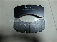 DA05-040陕汽德龙欧曼刹车片碟刹片/DA05-040