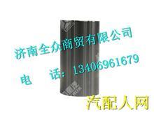 200V02502-0120重汽曼发动机MC11活塞销/200V02502-0120