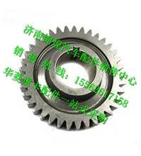 中国重汽变速箱副轴传动齿轮AZ2210030325