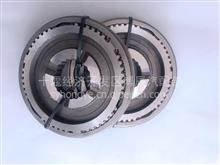 东风多利卡江山变速箱同步器3/4档同步器D88-125/D88-125