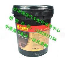 中国重汽豪沃原厂专用重负荷车辆齿轮油18L  /190007301050+001
