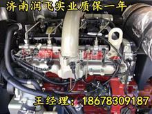 康明斯发动机总成 康明斯发动机缸体缸盖活塞环 活塞销四配套批发/18678309187