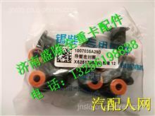 1007035A29D锡柴发动机6DL气门导管密封圈/1007035A29D