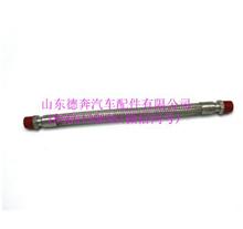 DZ93189360006陕汽德龙M3000德龙X3000不锈钢金属软管/DZ93189360006