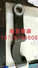 欧曼转向臂30N-01041FT1 30Z01-01041FT1