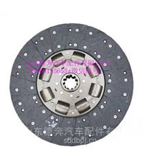 BYDZ156016002德龙X3000新M3000拉式430离合器片大孔从动盘总成/BYDZ156016002