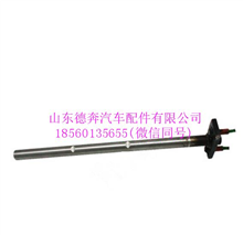 199112230033法士特变速箱离合器拔叉轴焊接总成/199112230033