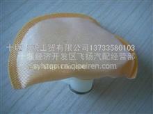 东风EQ6100汽油电喷车燃油滤清器总成LQ11/LQ11