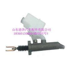 DZ97189230520陕汽德龙新M300X3000离合器总泵/DZ97189230520