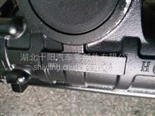 【3401010-T13H0】原厂销售东风天龙方向机/3401010-T13H0