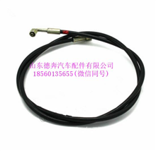 JZ91259820001陕汽德龙M3000德龙X3000高压软管(七)/JZ91259820001