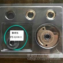 厂家直销SJ135-3 SJ135-3J 涡轮增压器修理包/SJ135-3