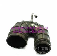 DZ97259190454陕汽奥龙F3000X3000原厂成型橡胶管总成(WP12)/DZ97259190454