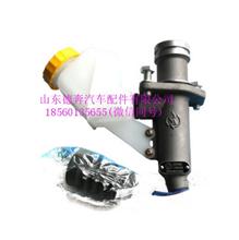 DZ93189230090陕汽德龙X3000新M3000离合器总泵储液罐总成/DZ93189230090
