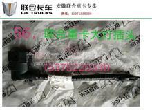 56.原厂联合重卡配件 联合重卡前大灯插件 大灯插头热卖/K6000-1002480/K6000-1307060B