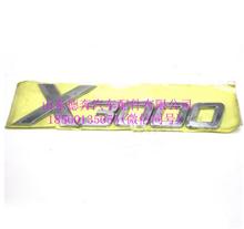 DZ14251950002陕汽德龙M3000德龙X3000标牌/DZ14251950002