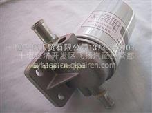 东风EQ6100汽油电喷车低压燃气滤清器总成LQ13/LQ13