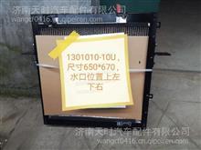 解放重卡小J6散热器,/解放小J6水箱1301010-11W,1301010一10U
