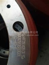 安凯车桥欧曼重卡JAC江淮格尔发重卡前制动鼓/HFF3501128CK5G