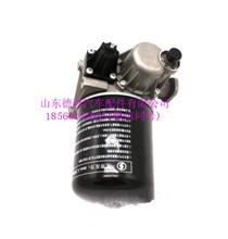 DZ96189360004陕汽德龙M3000德龙X3000空气干燥器/DZ96189360004