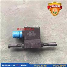 一汽解放配件 J6配件 原厂电磁阀附属支架总成 电磁阀/3754010-10W