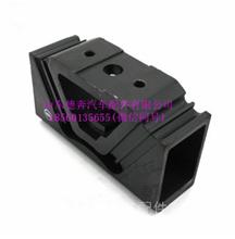 SZ959000797陕汽德龙M3000德龙X3000楔形支承总成/SZ959000797