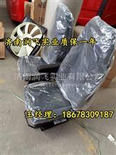 陕汽德龙驾驶室气囊座椅 座椅盒子陕汽德龙减震座椅 座椅专卖厂家/18678309187
