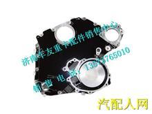 080V01305-5144重汽曼MC07发动机正时齿轮室盖总成/080V01305-5144